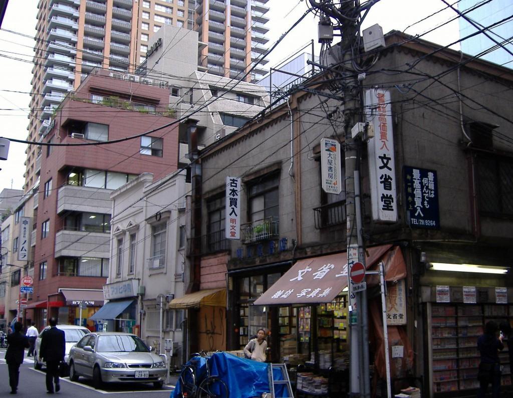 カラオケ 神保町