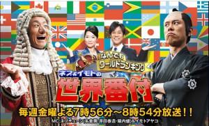 9/3(日)【ナビット事件簿】東京FM「サタデー・ウエイティング・バー ...
