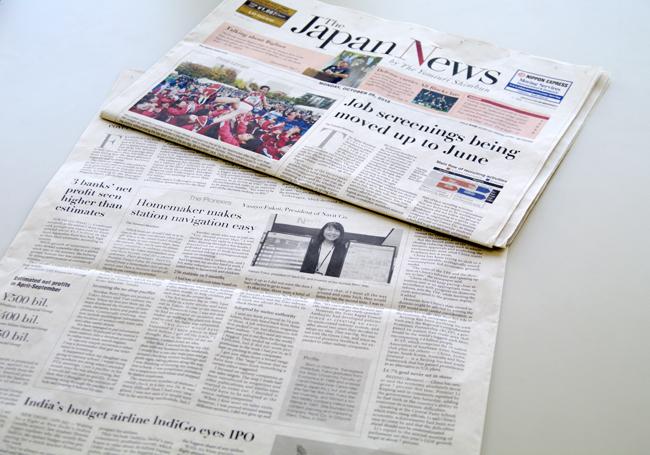 JapanNews
