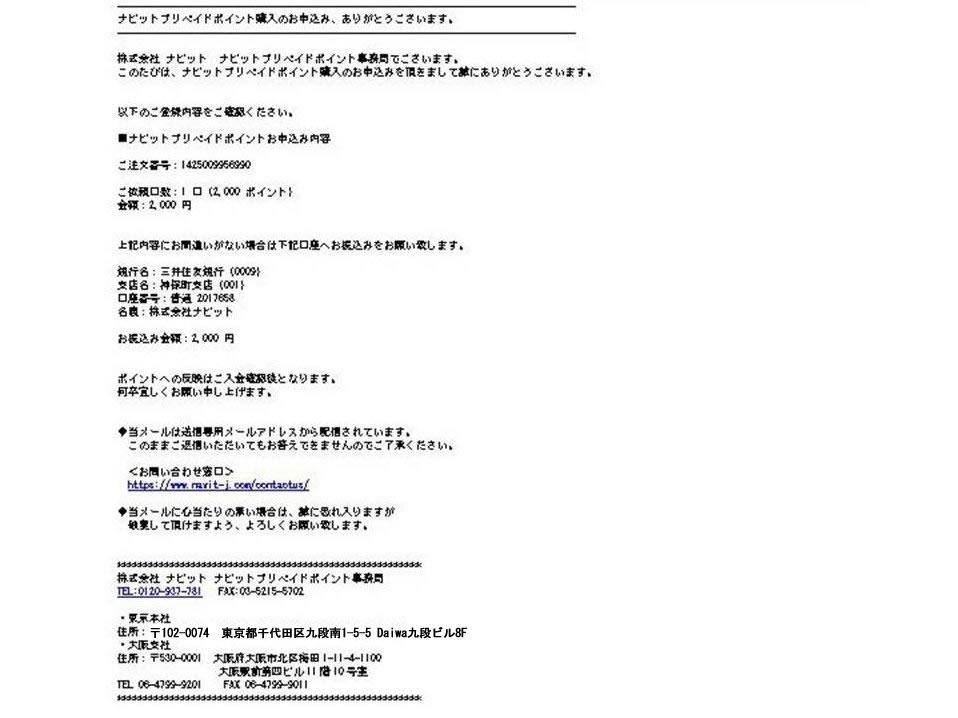 ex_fax_point02