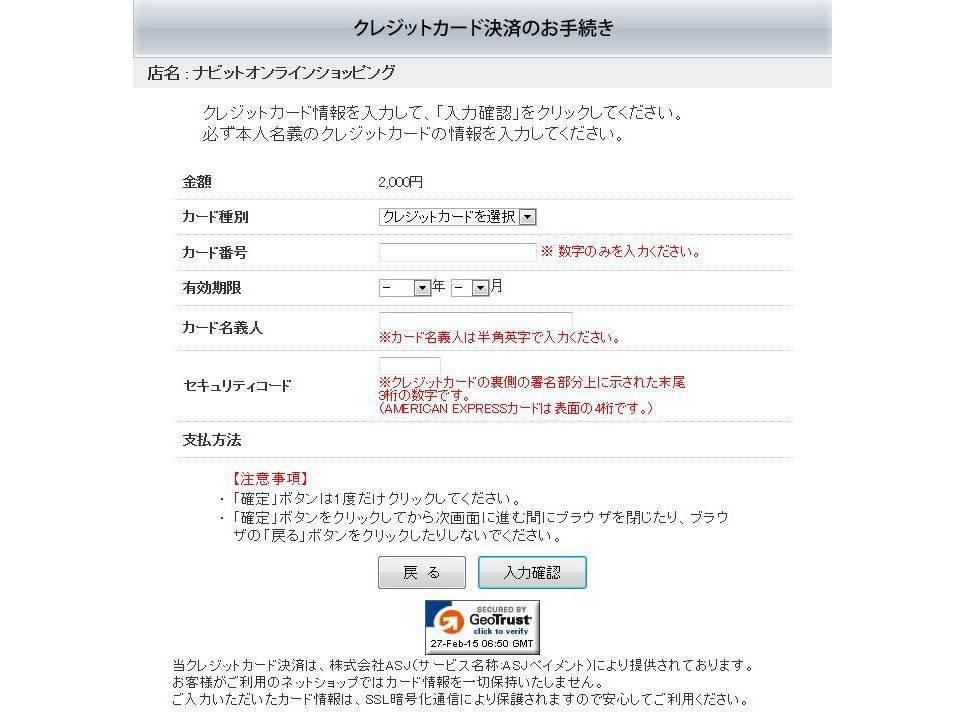 ex_fax_point03