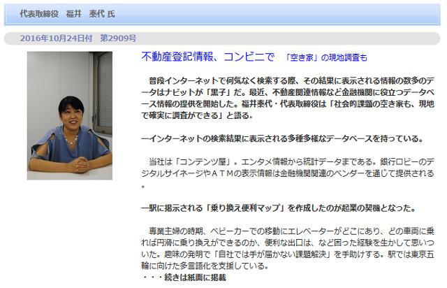 kinkei_website_thum