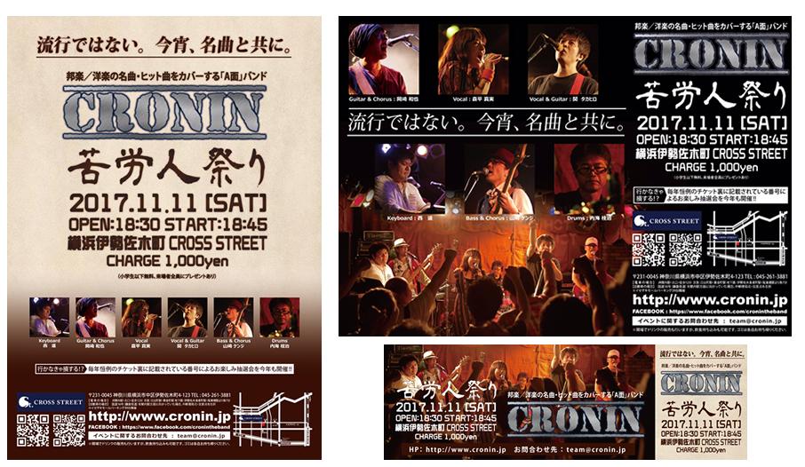 cronin02