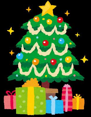 christmas_tree_present