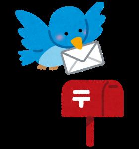 tegami_bird