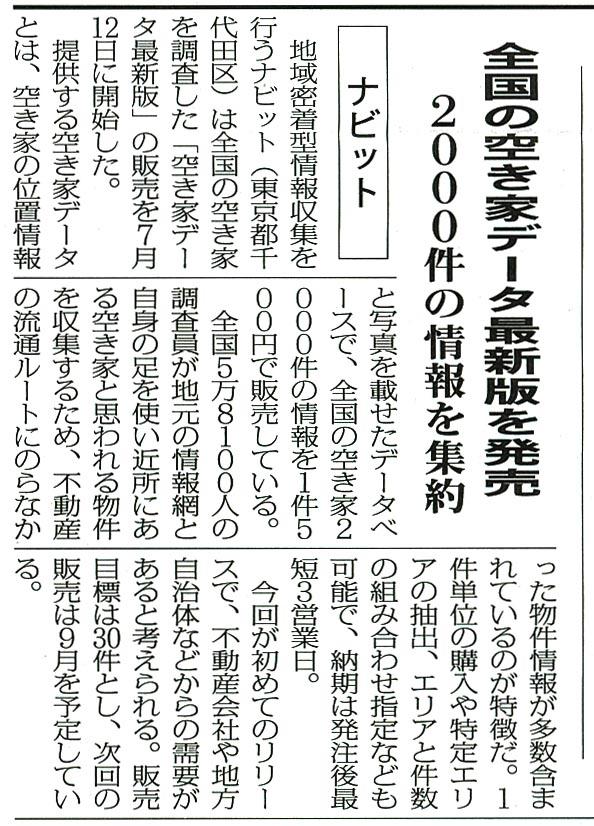 記事_03