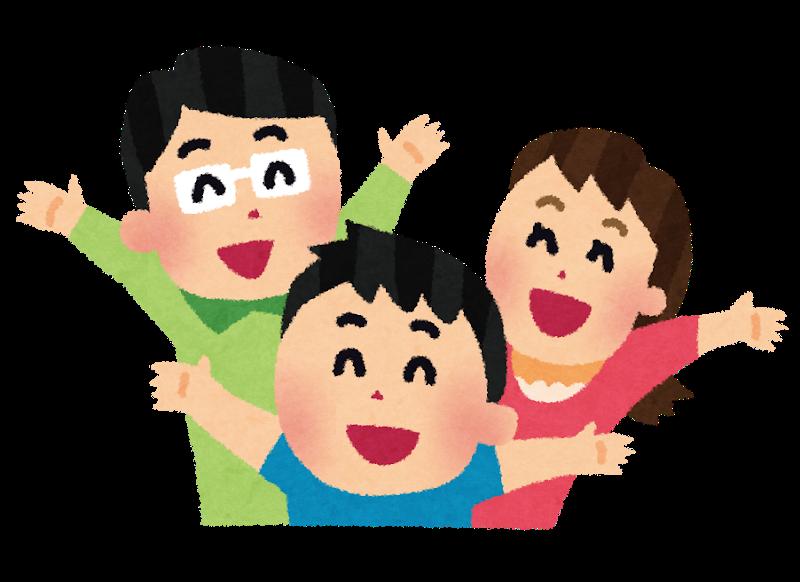 国土交通省が1000万円補助!?健康的で幸福な生活を営むための環境づくりを支援!   助成金ブログ