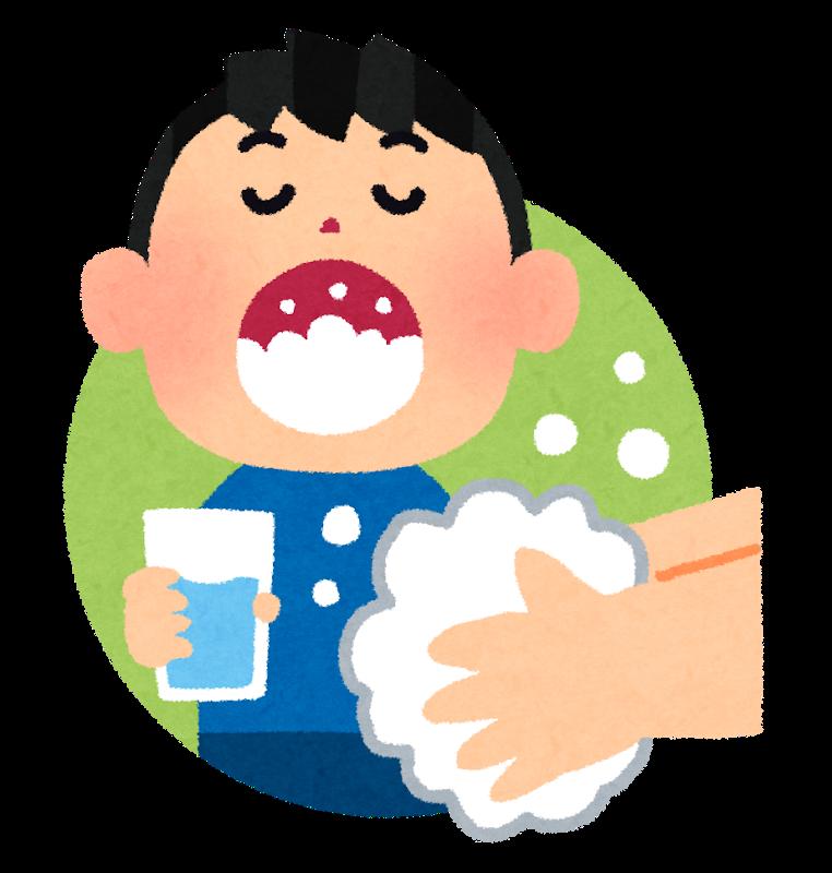 速報】コロナウイルスに関する融資情報を速報配信します【助成金なう ...